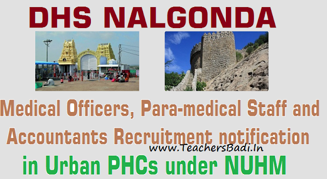 Nalgonda Medical Officer,ANM,Staff Nurse,Pharmacist,Lab Technician,Accountant Posts 2016