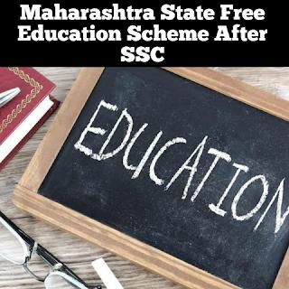 Free Scholarship Scheme In Maharashtra राज्य के एसबीसी छात्रों को पोस्ट मैट्रिक छात्रवृत्ति