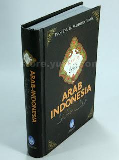 INILAH MAHMUD YUNUS, Arsitek Pendidikan Islam Indonesia