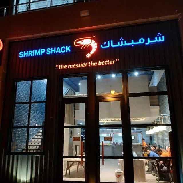 Best Seafood Soup In Riyadh || Shrimp Shack Seafood Restaurant