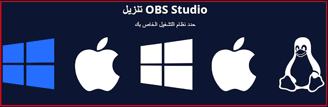 Studio Windows1032 bit