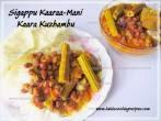 Kaaramani Kuzhambu