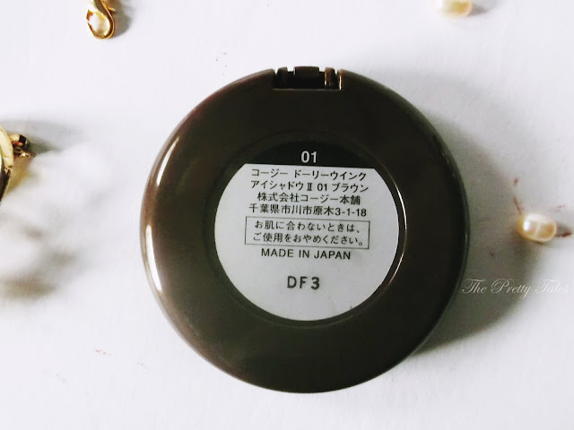 koji dolly wink by tsubasa masuwaka eyeshadow brown review