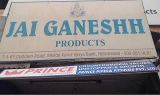 Jai Ganesh Products