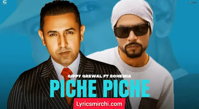 Piche Piche पीछे पीछे Song Lyrics | Gippy Grewal Ft. BOHEMIA | Latest Punjabi Song 2020