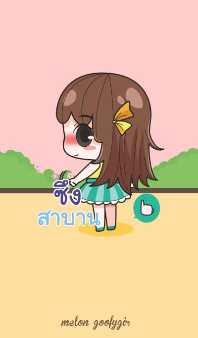 SUNG4 melon goofy girl_E V02