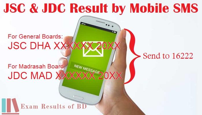 JSC Result 2019 by SMS, JDC Result 2019 by SMS, JSC Result 2019 by Mobile SMS, JDC Result 2019 by Mobile SMS, JSC Exam Result 2019 by SMS, JDC Exam Result 2019 by SMS