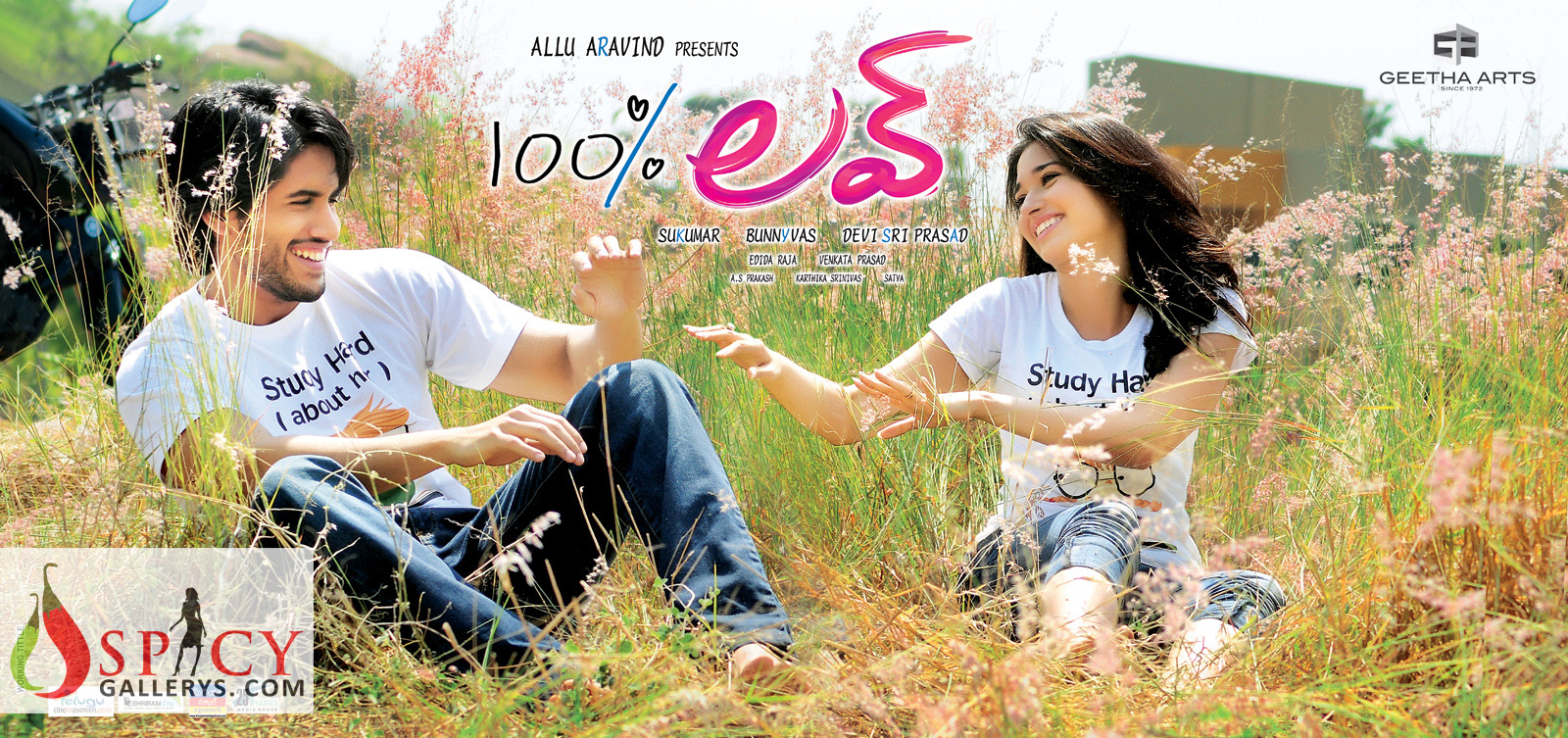 100 percent love telugu movie scenes - Call of duty ghost