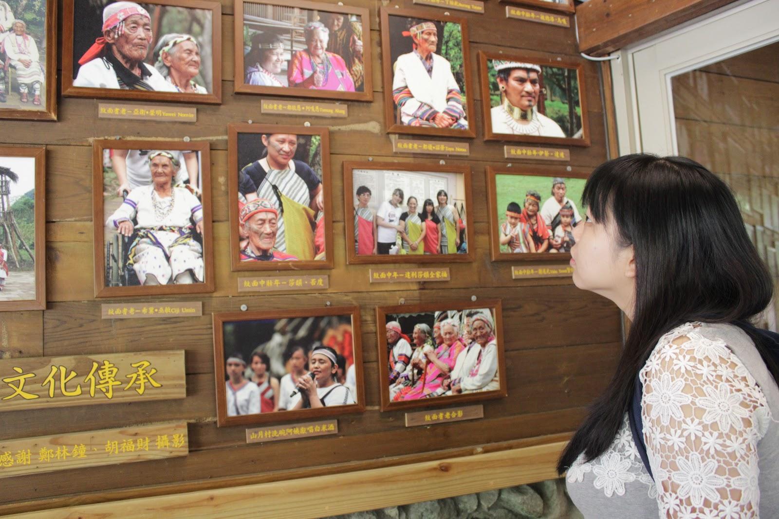 Suku Taroko