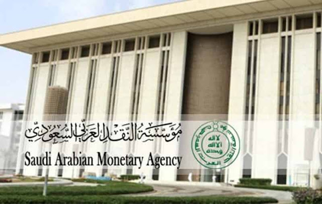 SAMA allows all banks and remittance centers to opend during non Curfew hours - Saudi-Expatriates.Com