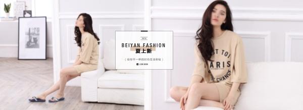 Taobao Women's home service advertising