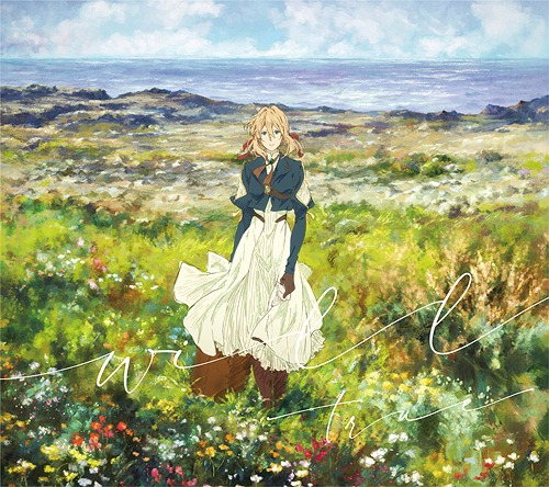 "TRUE - WILL「Anime Film ""Violet Evergarden the Movie"" Theme Song」"