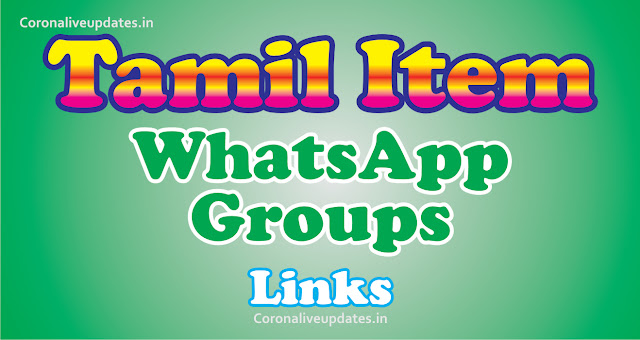 Tamil Item Whatsapp Group Link 2020 Best Active Groups
