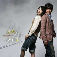 دراما هيون جونغ