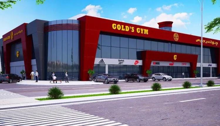 اسعار اشتراك جولدز جيم Gold's Gym Egypt في مصر 2021