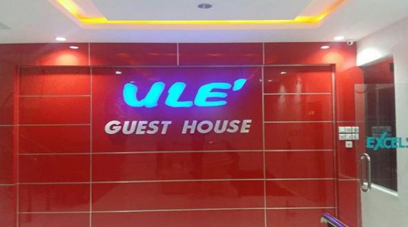 ule guest house palangkaraya
