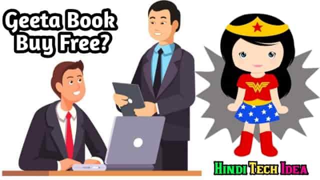 Geeta Book Free Me Buy Kaise Kare