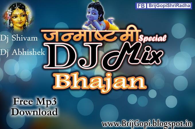 Janmashtami Special Dj Remix Bhajan