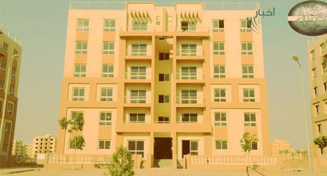 الان وزارة الإسكان والمرافق والمجتمعات العمرانية توضح سبب زيادة سعر شقق الإسكان الاجتماعي خلال الايام القادمة