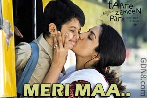 MERI MAA - Taare Zameen Par - Shankar Mahadevan