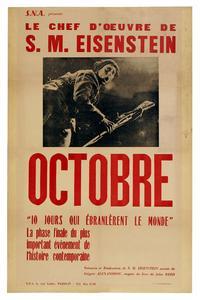 Watch October Online Free in HD