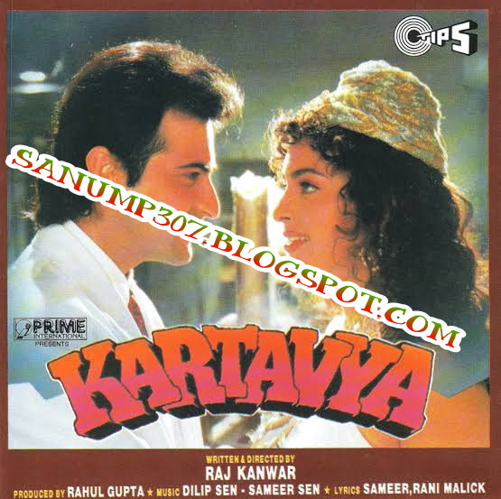 Film kartavya 1995 songs