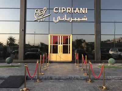 مطعم شيبرياني الرياض المنيو ورقم الهاتف والعنوان