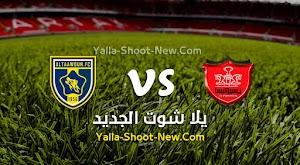 نتيجة مباراة بيرسبوليس والتعاون اليوم بتاريخ 15-09-2020 في دوري أبطال آسيا
