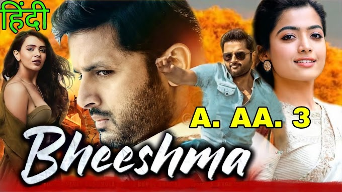 Bheeshma South Hindi Dubbed Full Movie