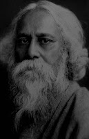 Ami Mishuk | আমি মিশুক গল্পঃ সাহিত্যিক/সাহিত্যিক (ছবির রবীন্দ্রনাথ ) chobir rabindranath
