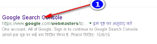 blog ko google console me kaise add kare