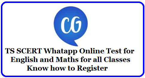 TS SCERT Whatapp Online Test for English and Maths for all classes Register Here