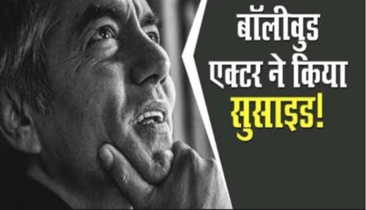 Asif Basra: अनुराग कश्यप की फिल्म से मशहूर हुए थे आसिफ बसरा