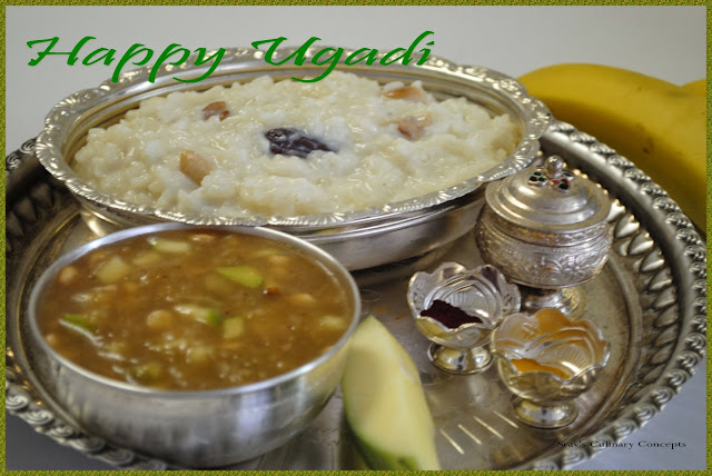 happy ugadi wishes and messages