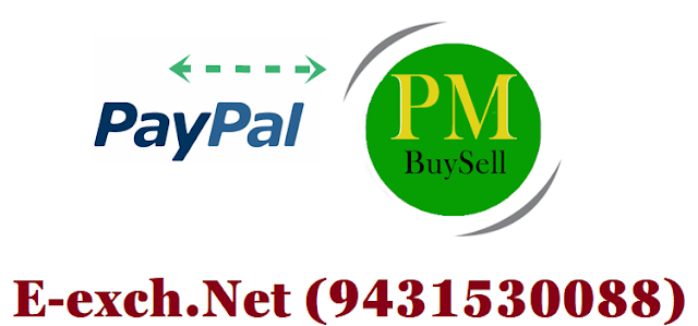 buy perfect money with paypal