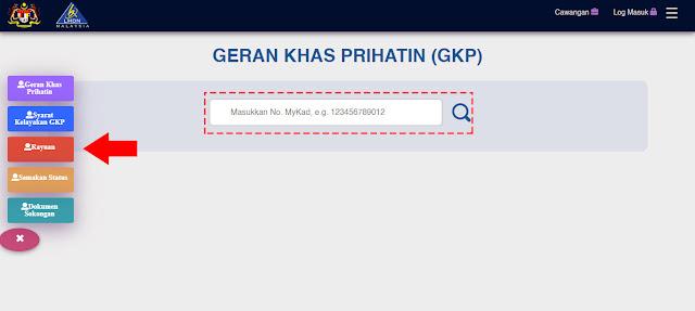 Cara Buat Permohonan Rayuan bagi Geran Khas Prihatin (GKP)