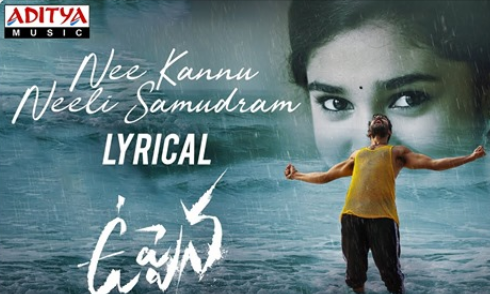 nee-kannu-neeli-samudram-hd-video-song