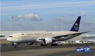 pemerintah filipinan gagalkan rencana pembajakan pesawat saudi arabia