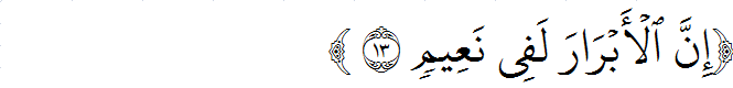 Surat Al-Infitar Ayat 13