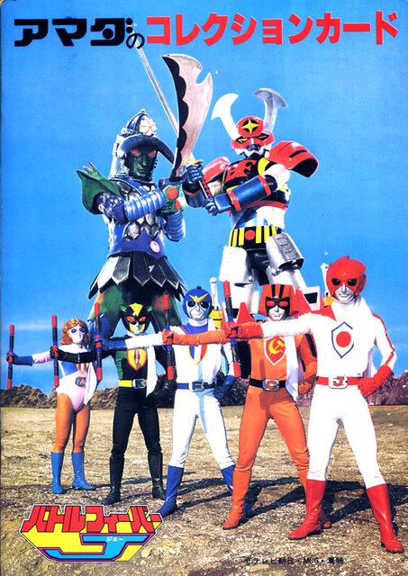 Battle Fever J -Siêu Nhân Vũ Công