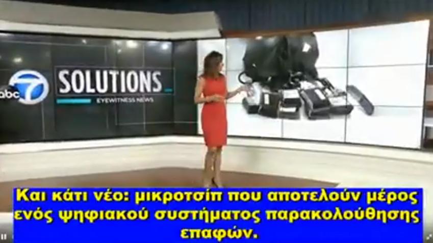 """ΚΟΡΩΝΙΌΣ-ΣΎΣΚΕΥΗ ΙΧΝΗΛΑΤΗΣΗΣ ΜΕ """"ΜΙΚΡΟΤΣΙΠ"""" ΣΕ ΠΑΙΔΙΑ!!!!!!!!!!"""