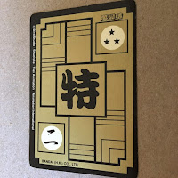 Edición Blu-Ray de Dragon Ball de Selecta Visión