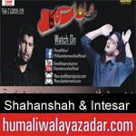 https://www.humaliwalyazadar.com/2018/09/shahanshah-hussain-intesar-hussain.html