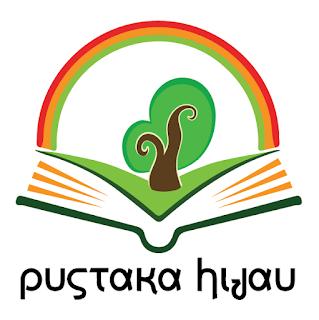 Pustaka Hijau, ruang literasi dan hobi