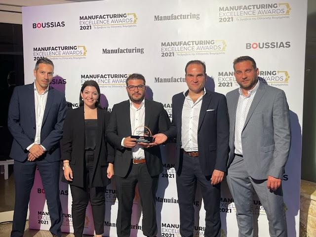 Manufacturing Excellence Awards 2021: Βραβείο για τη ΔΗΜΑΣ Α.Ε.Β.Ε στην κατηγορία «Βέλτιστη Οργάνωση Παραγωγής»