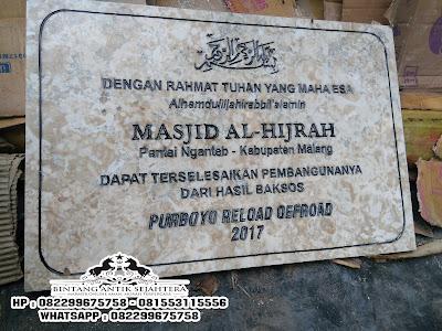 Jual Prasasti Peresmian Untuk Masjid