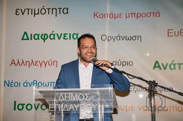 Τάσος Χρόνης: Οικονομικοί έλεγχοι για ατασθαλίες σε όλες τις υπηρεσίες του Δήμου Επιδαύρου