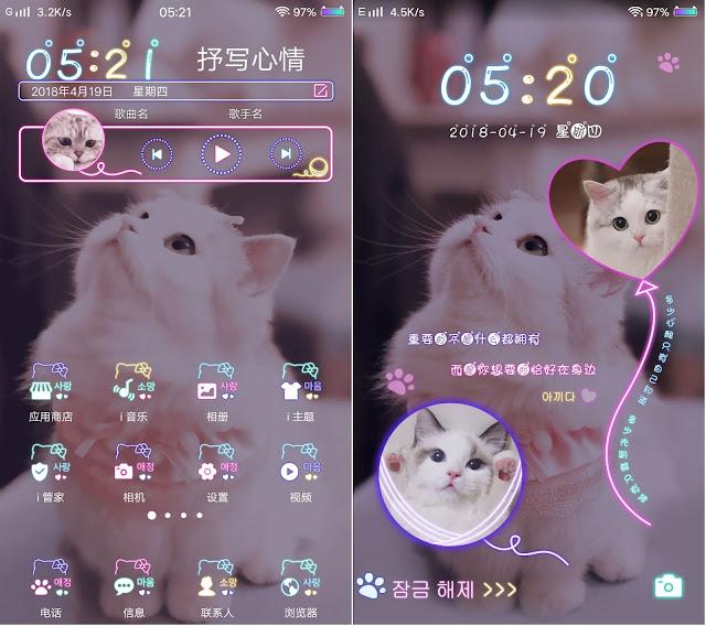 Neon Cat ITZ