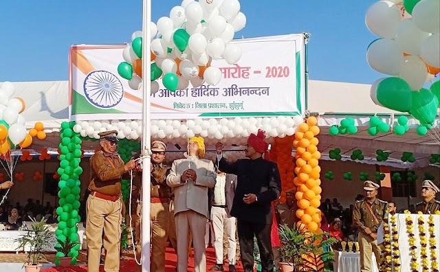 71 वे गणतंत्र दिवस समारोह पर उत्कृष्ठ कार्य करने वालो का जिला स्तर पर हुआ सम्मान