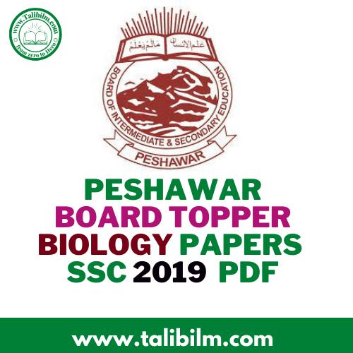 Peshawar Board Topper Biology Papers SSC